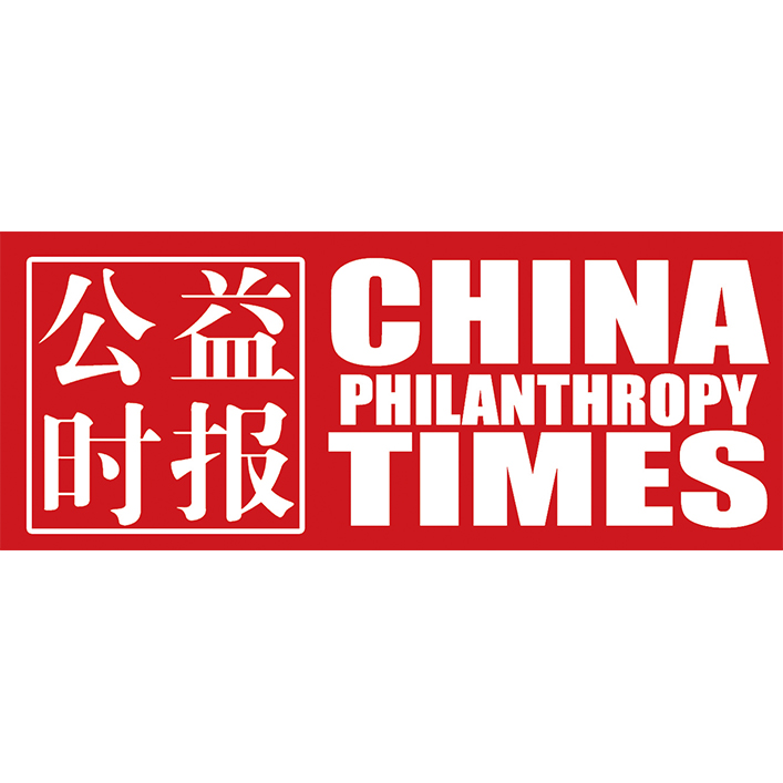 2013 China Philanthropy Times Outstanding CSR Case Award